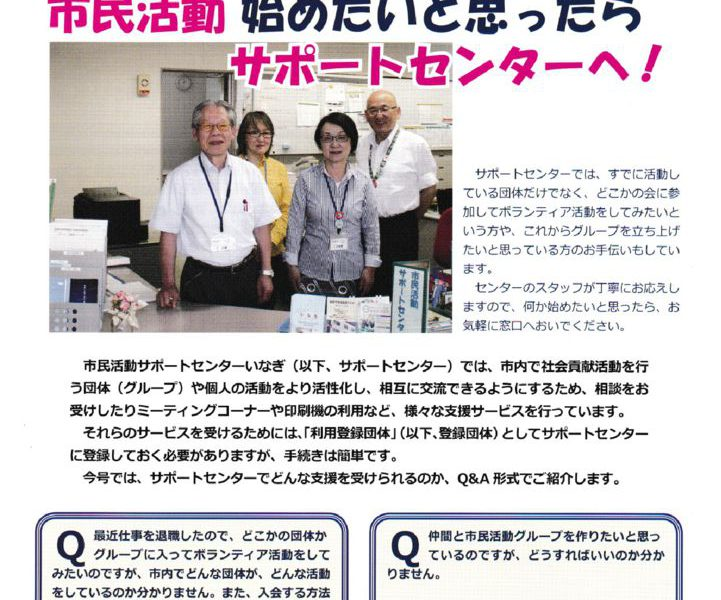 newsletter_055のサムネイル