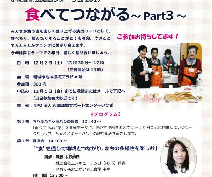 newsletter_056のサムネイル