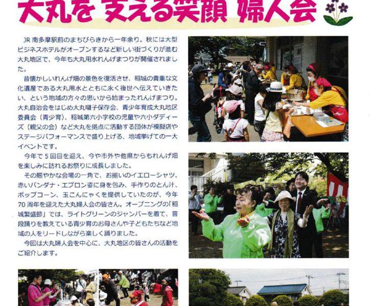 newsletter_058のサムネイル