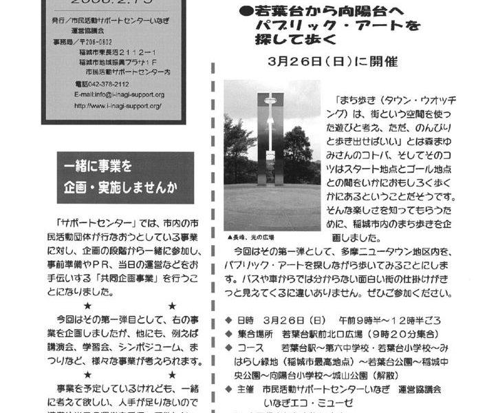 2006.02-6のサムネイル
