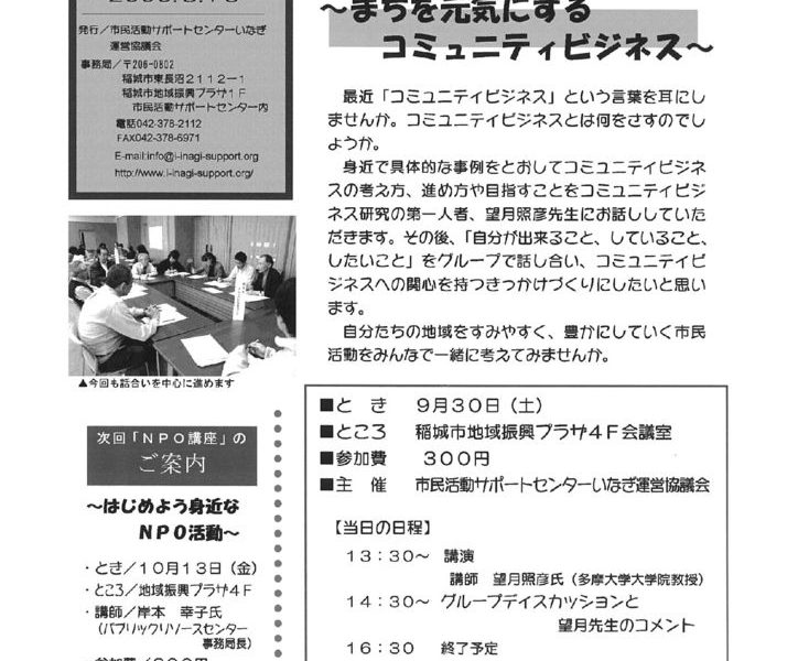2006.08-9のサムネイル