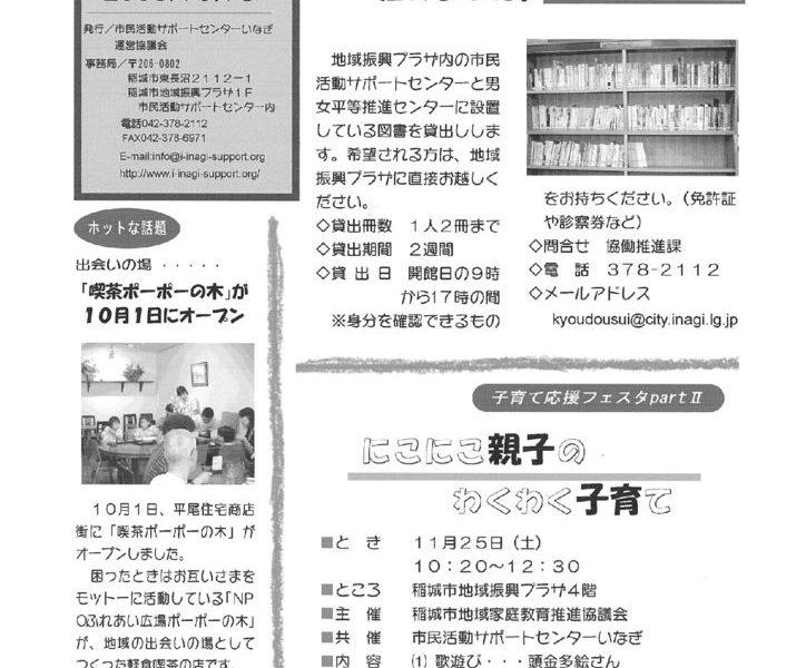 2006.10-10のサムネイル