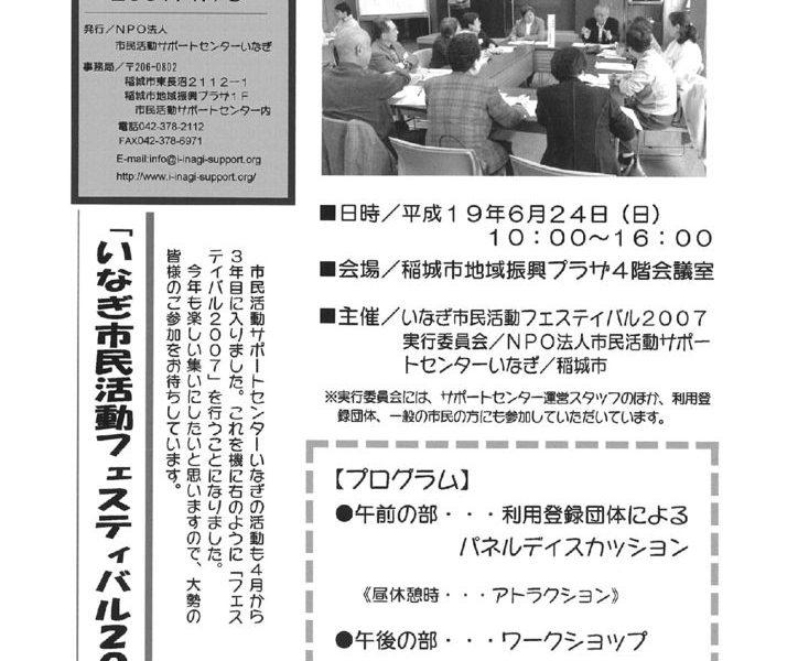 2007.04-13のサムネイル